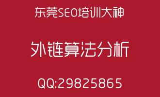 【seo培训的课程介绍】学黑帽seo|SEO大咖专栏|培训班