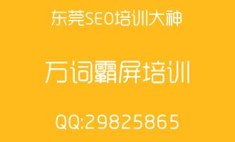 seo黑帽教学网,网页源代码嵌套黑帽seo「如何做好seo优化」