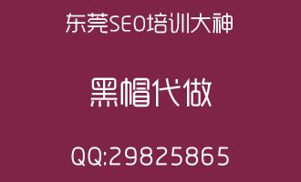 SEO网站优化,开启全方位的互联网+产品及服务