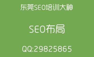 seo网站公司孩子学在线seo哪个好 1
